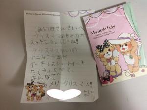 子ども手紙